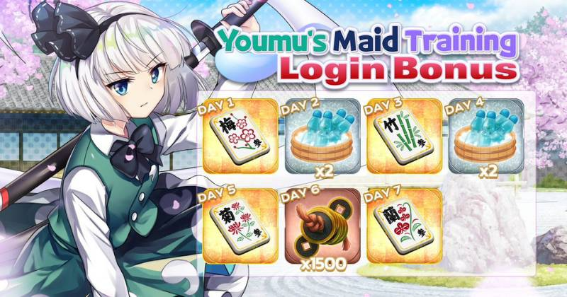 Touhou Lost Word | Guide for Youmus Maid Training - 21st May 2021 to 18th June 2021
