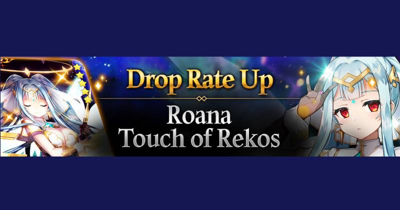 Epic Seven Charlotte and Roana Drop Rate Ups with Updates 2021.07.15