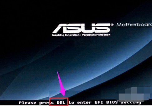 Enable Virtualization Technology (VT) on ASUS desktop and laptop