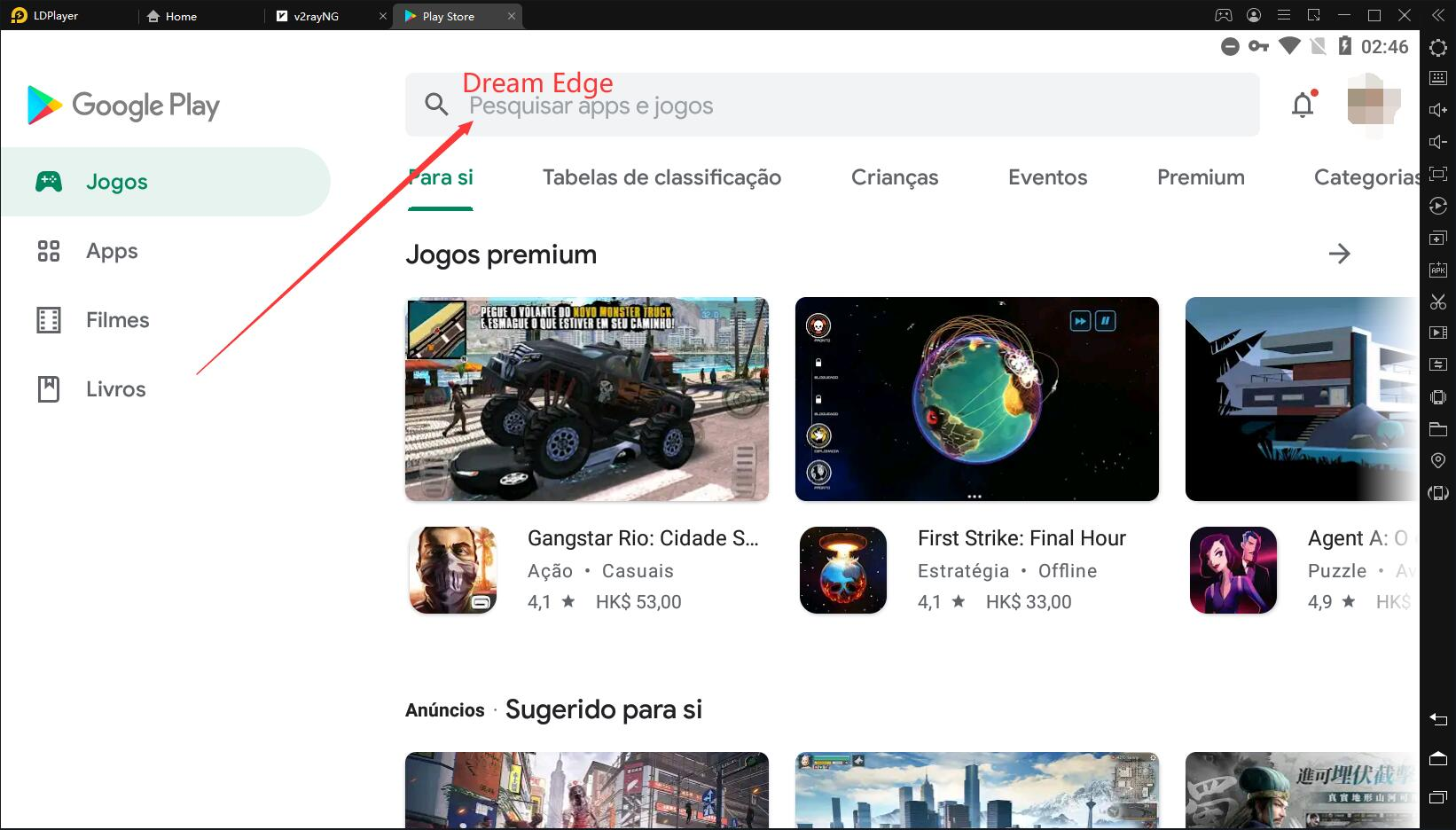 Dream Edge: Baixar e jogar no pc com LDPlayer