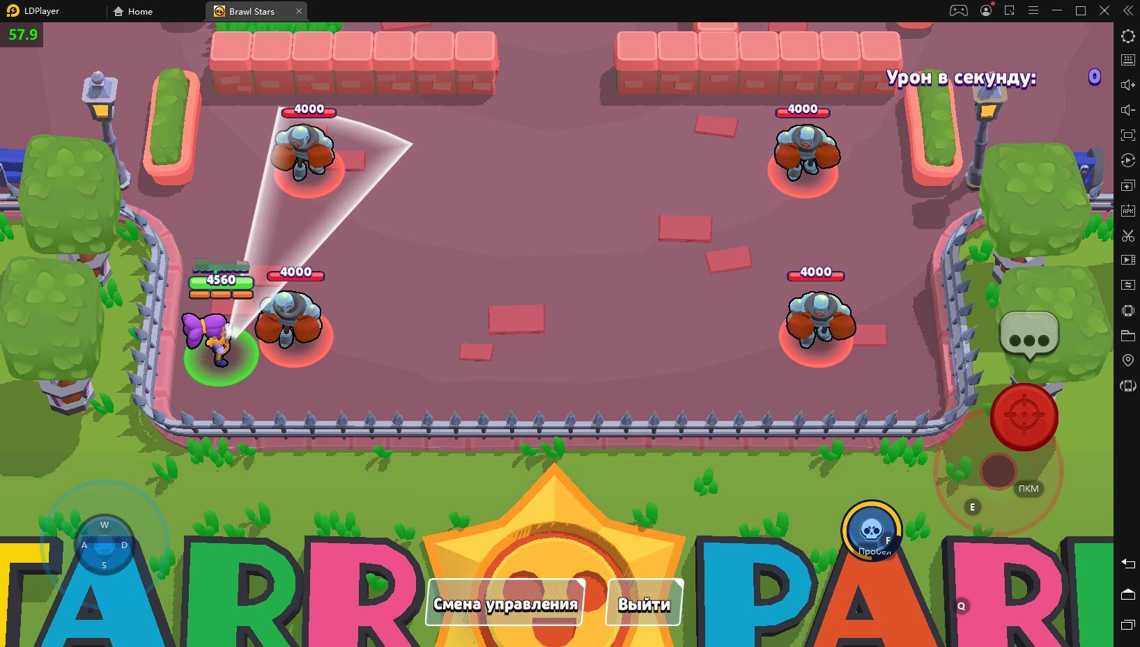 Оптимизирована игра «Brawl Stars»: высокая графика, активировать умения с 100% точностью