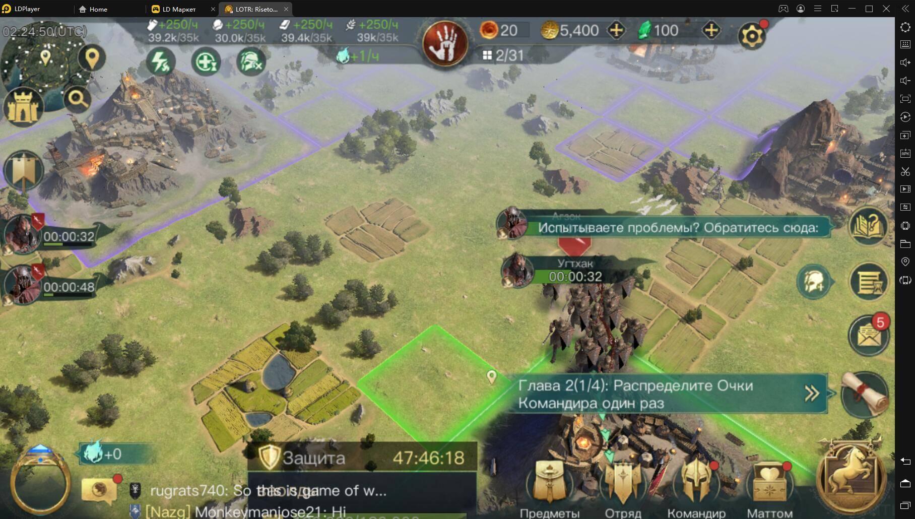 Играть в «Властелин колец: Битва воинств» бесплатно на пк