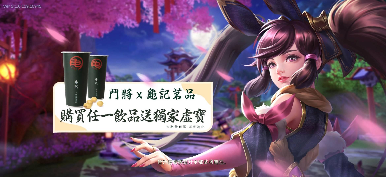《鬥將》全新仙俠策略正式公測 邀你激戰天下各路名將!