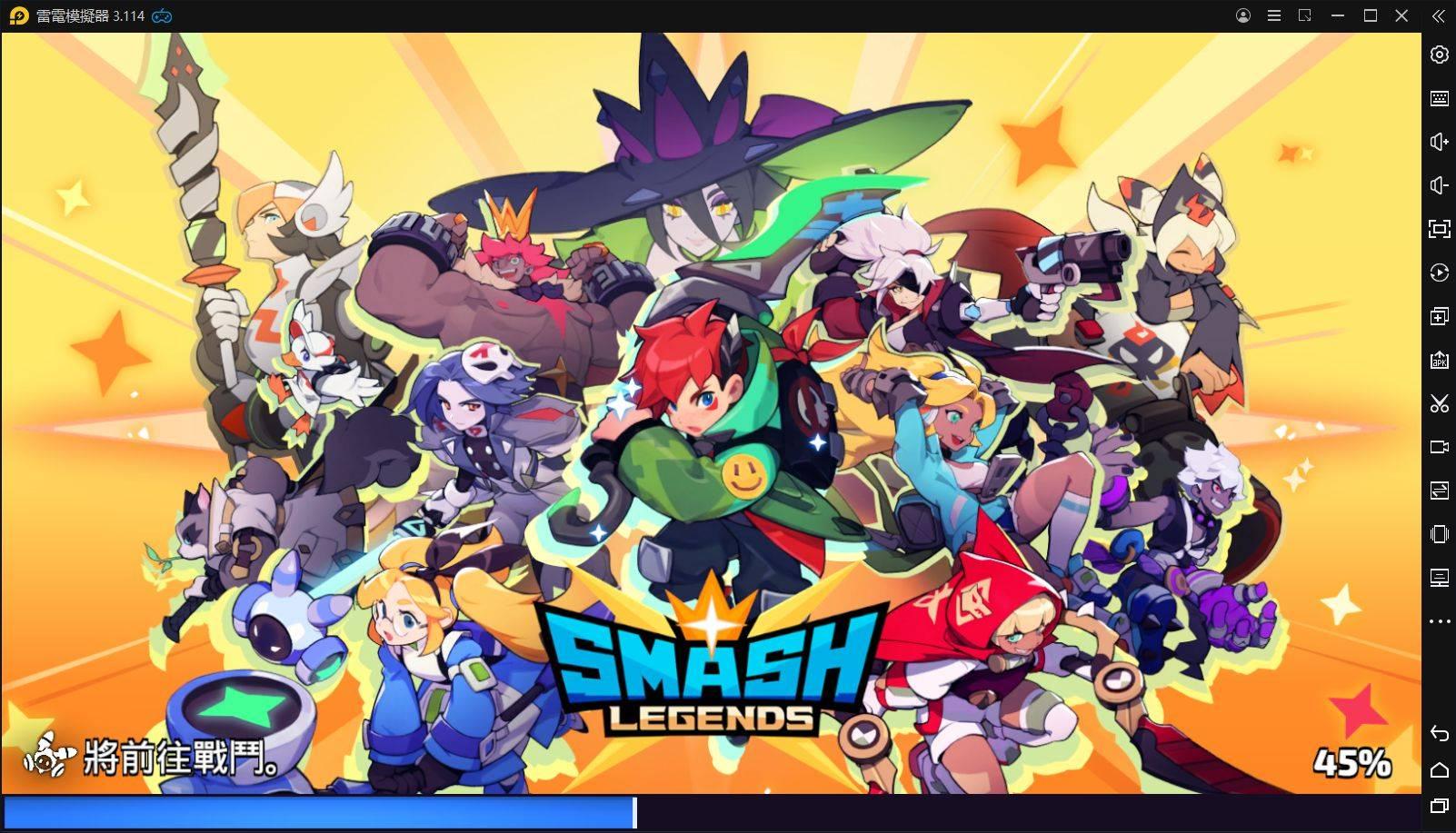 SMASH LEGENDS:傳奇大亂鬥 即時動作遊戲