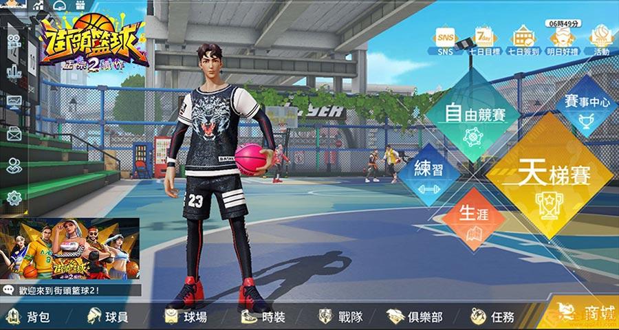 【攻略】《街頭籃球2:正宗續作》新手攻略:球員推薦、入門技巧