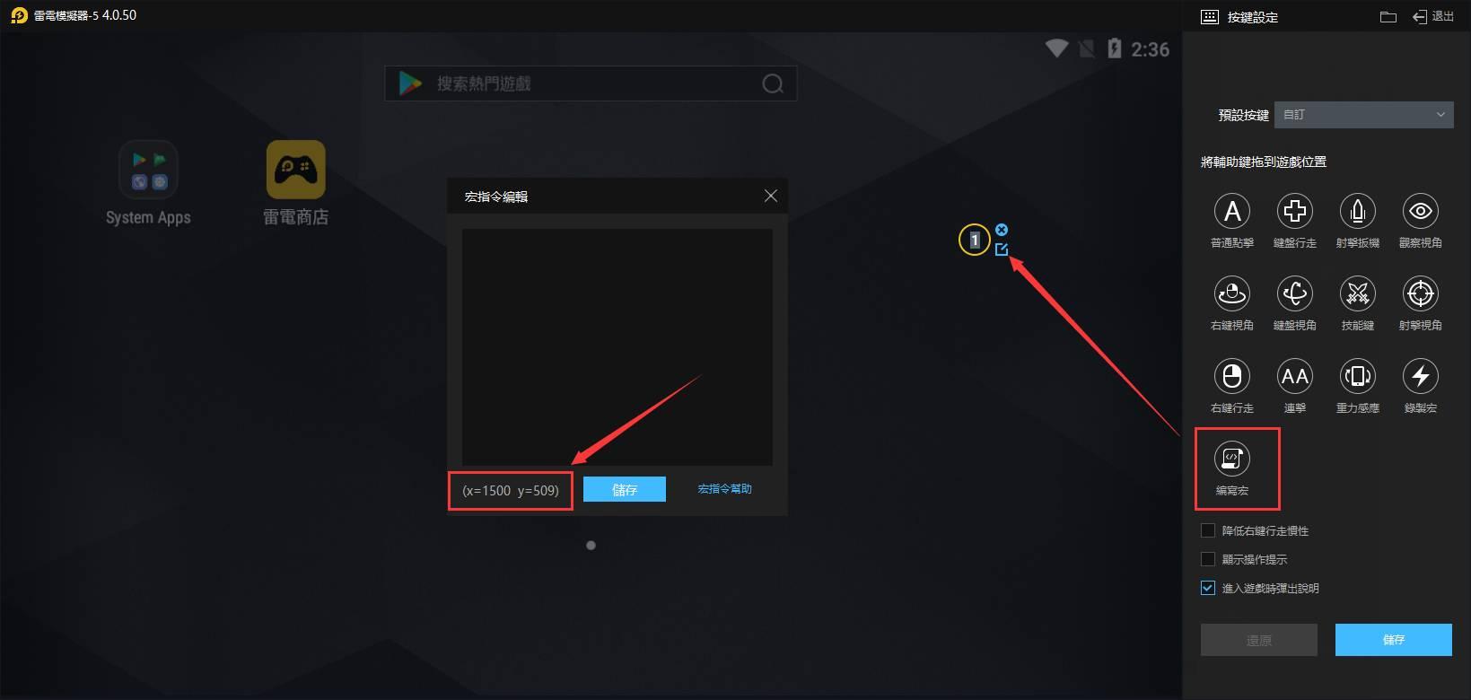 Hướng dẫn cài lệnh macro trình giả lập LDPlayer (macro một phím)
