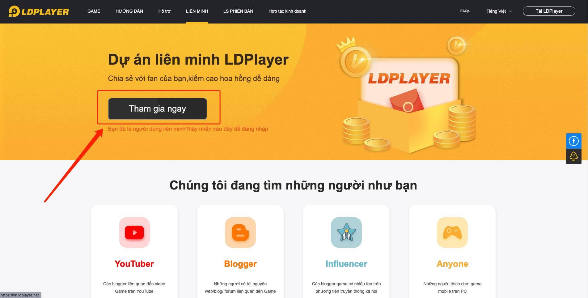 Kiếm tiền dễ dàng,chỉ tại LDPlayer