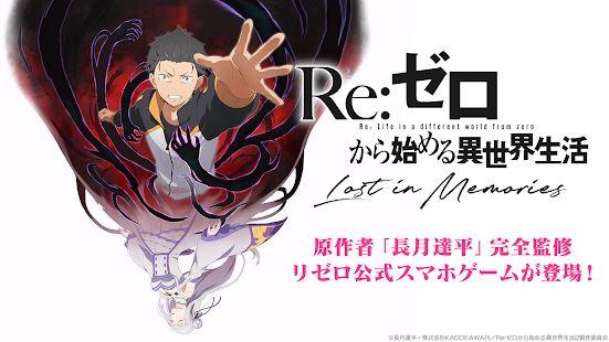 【リゼロ】PCで感動の物語の続きを書くーー「Re:ゼロから始める異世界生活&n...