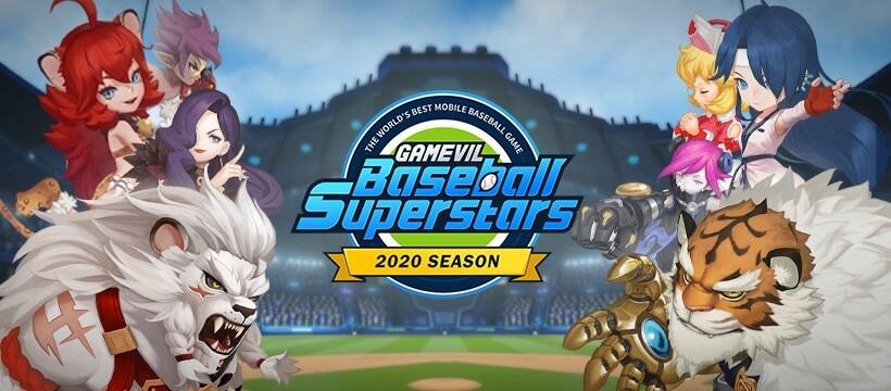 Baseball Superstars 2020: Players and Tr...