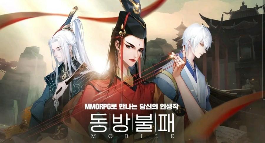 무협 영화 '동방불패'는 LD플레이어로... 문파 및 스토리 소개