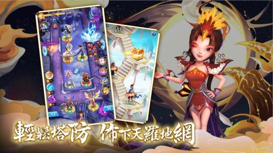 飞遊網絡發行的《靈妖記》於9月26日正式開始事前登錄